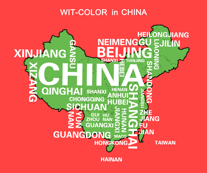 witcolor en China